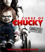 curse_of_chucky_blu-ray_art
