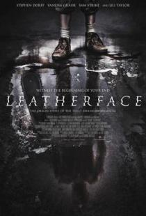 Leatherface_2016_poster